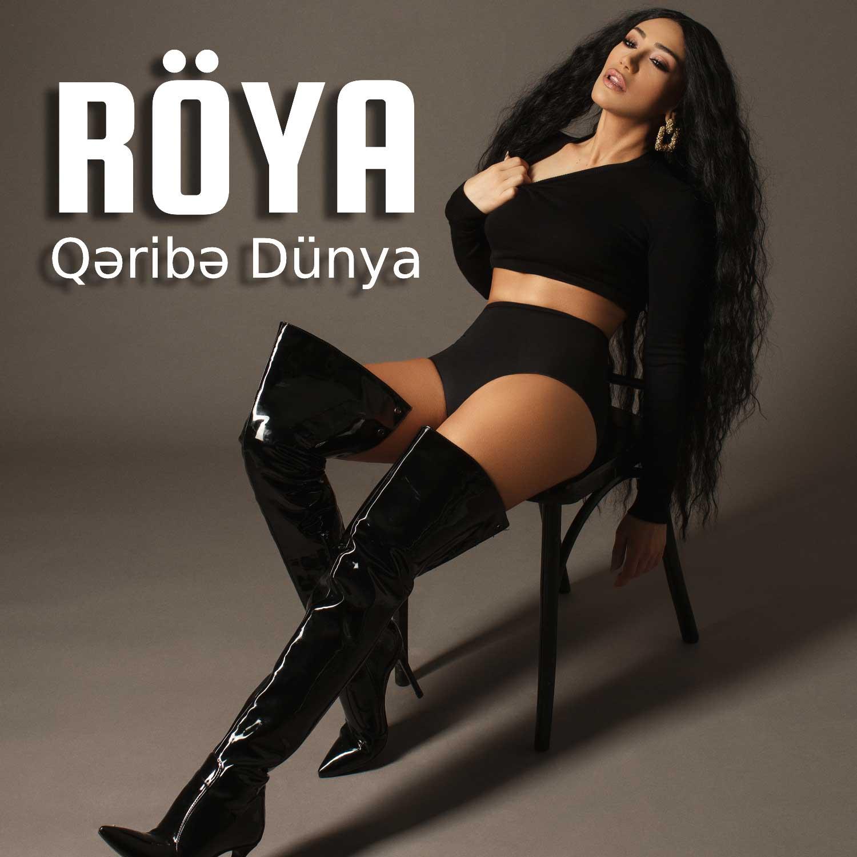 Röya - Qəribə Dünya